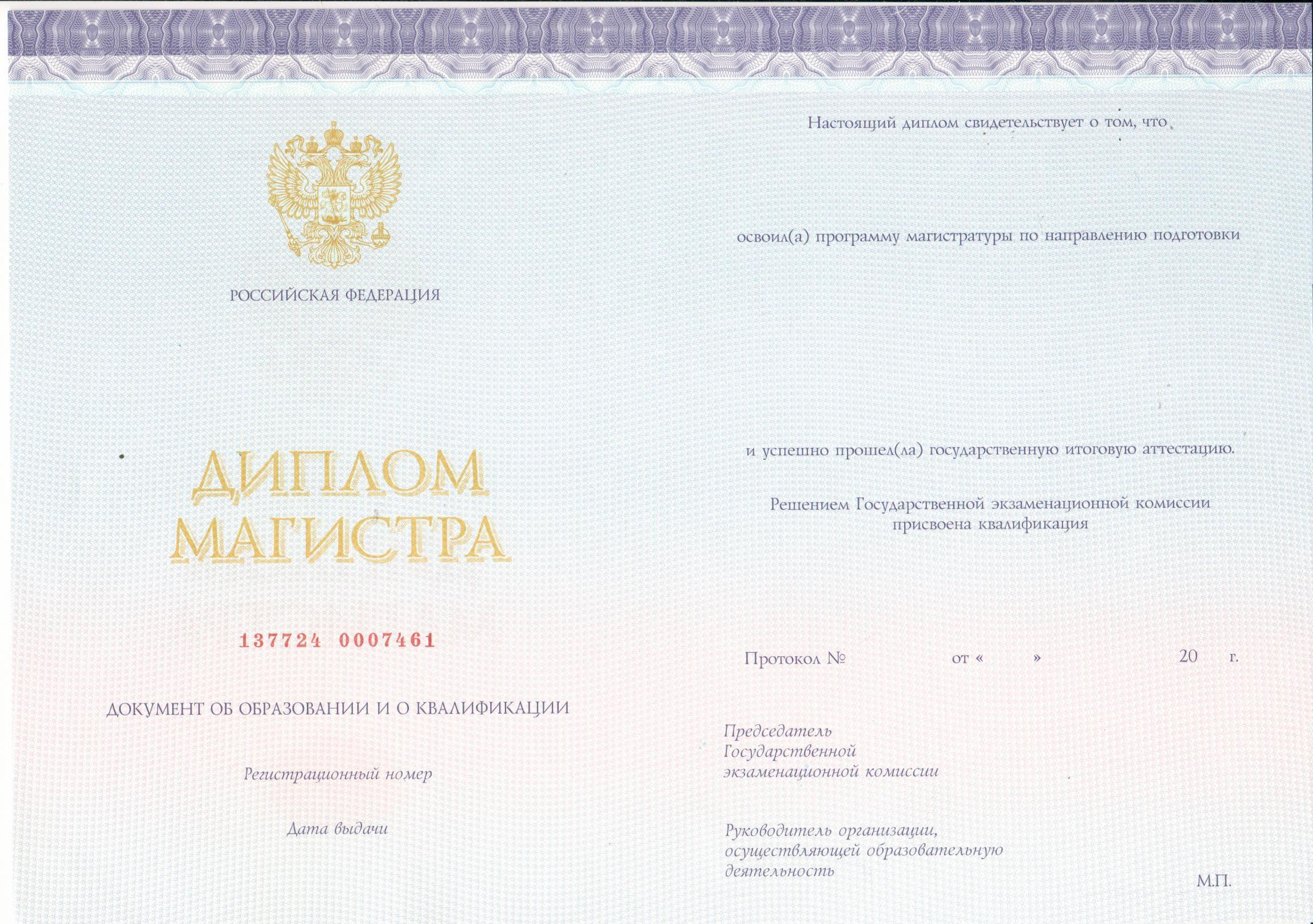 Московский финансово промышленный университет Синергия  Московский финансово промышленный университет Синергия