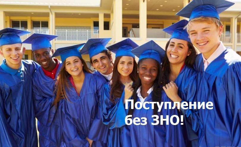Программа старшей школы (9-12 классы) подготавливает студентов к поступлению в университет